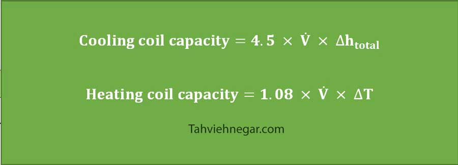 محاسبه ظرفیت کویل های سرمایشی و گرمایشی دستگاه هواساز