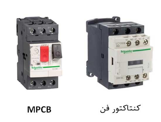 کنتاکتور و کلید حرارتی مغناطیسی در چیلر تراکمی هوایی